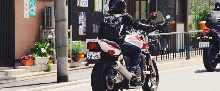 Top 10 des idées cadeaux pour un motard, fan de moto !
